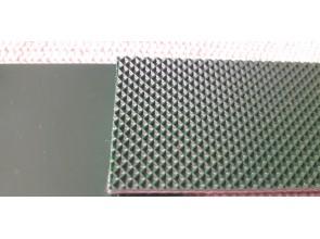 Лента PVC (ПВХ) Green (зеленая) ромбик P21-11 - 3.1мм